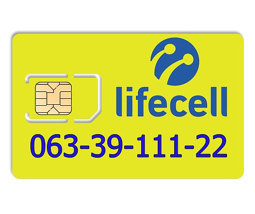 Красивый номер lifecell 063-39-111-22, фото 2