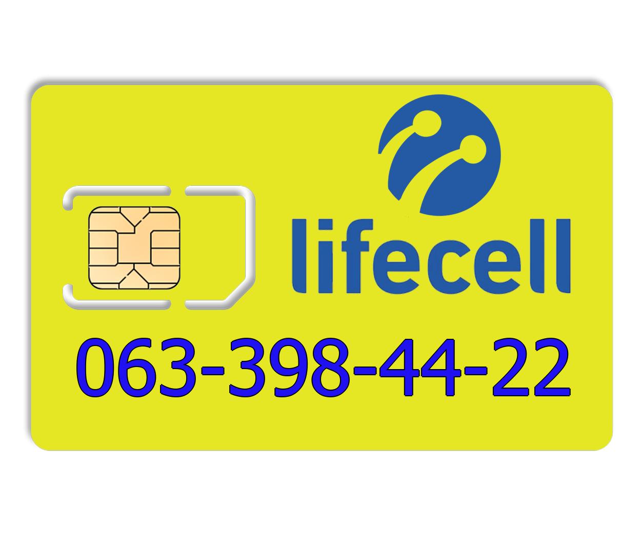 Красивый номер lifecell 063-398-44-22