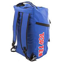 Сумка-рюкзак спортивная Top10, синий, 58*27*29 см