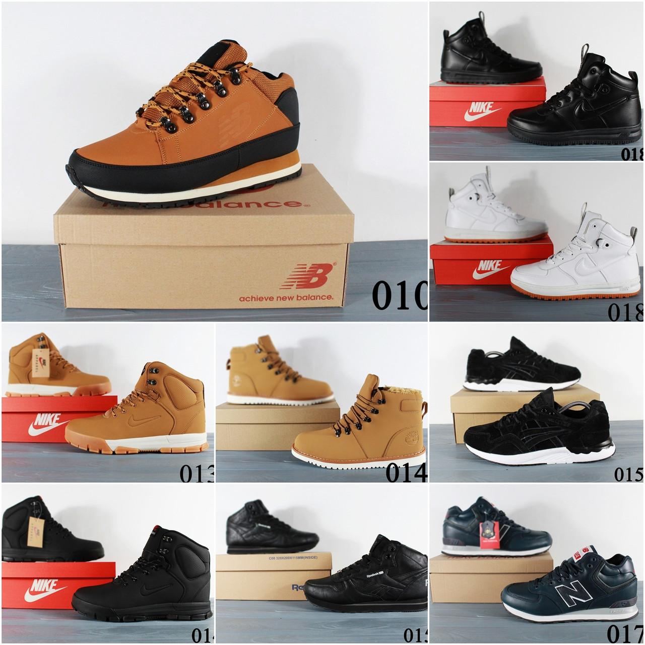 Распродажа зимней мужской обуви СУПЕР ЦЕНА