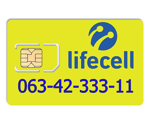 Красивый номер lifecell 063-42-333-11, фото 2