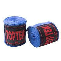 Бинты боксерские TopTen, 3м синие