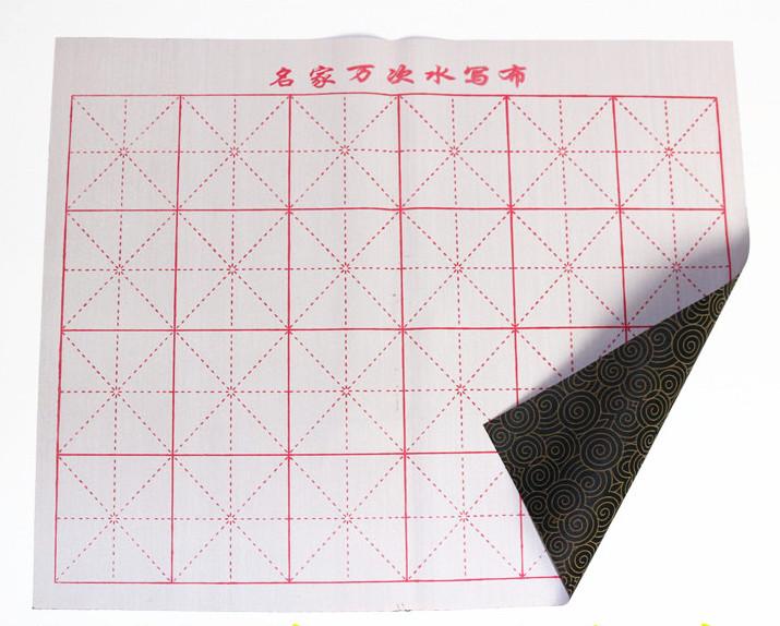 Бумага на тканевой основе для письма водой 43*32 см 4582