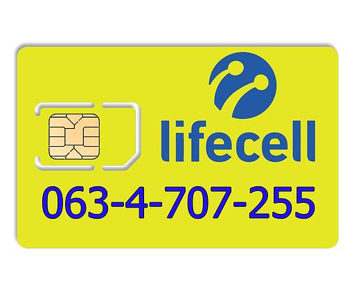 Красивый номер lifecell 063-4-707-255, фото 2