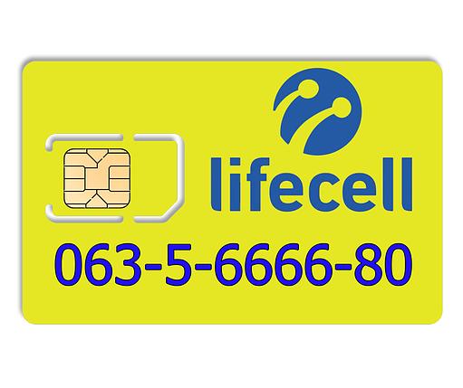 Красивый номер lifecell 063-5-6666-80, фото 2