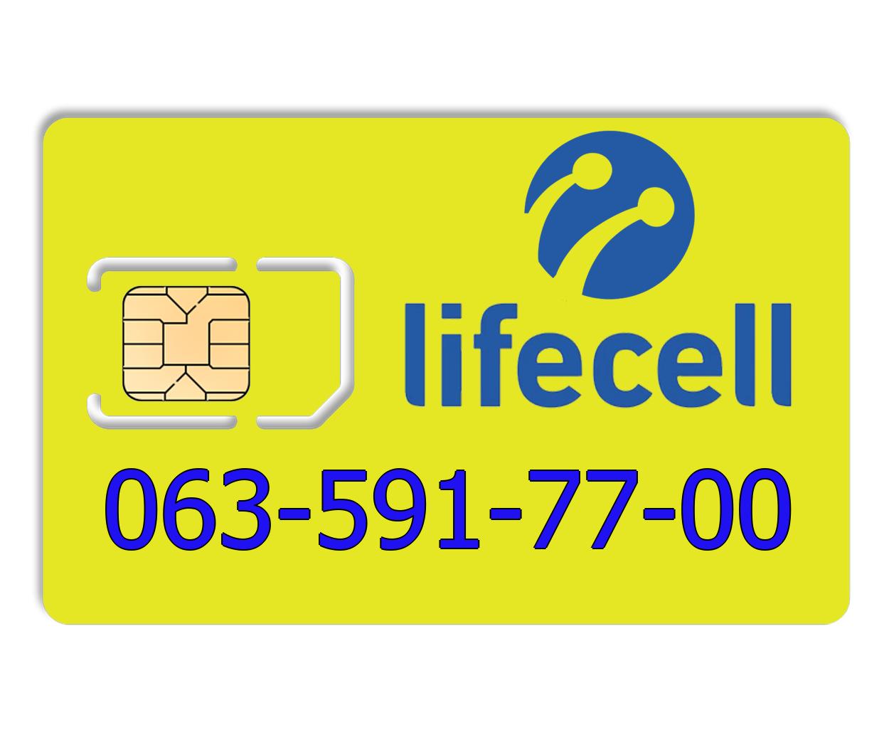 Красивый номер lifecell 063-591-77-00