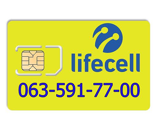 Красивый номер lifecell 063-591-77-00, фото 2