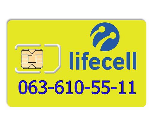 Красивый номер lifecell 063-610-55-11, фото 2