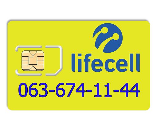 Красивый номер lifecell 063-674-11-44, фото 2
