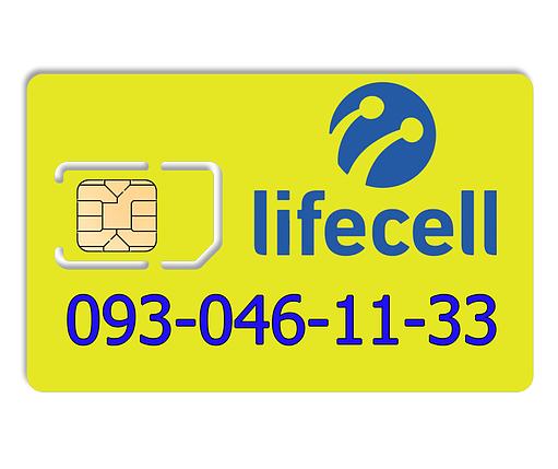 Красивый номер lifecell 093-046-11-33, фото 2