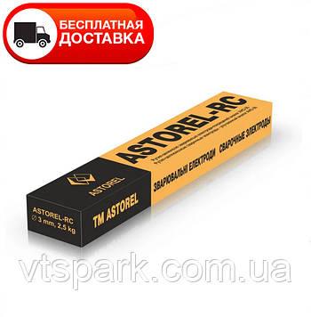 Электроды сварочные ASTOREL-RC 3мм 2.5 кг/уп., Електроди зварювальні Асторел 3мм 2.5 кг/уп