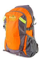 Туристический рюкзак GREEN CAMP GC-619, 25 л, фото 1
