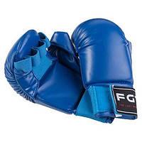 Накладки для карате FGT, PU4008, размер S, синий