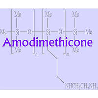 Амодиметикон (Amodimethicone) 50 мл / 1л