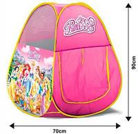 Палатка игровая Принцессы