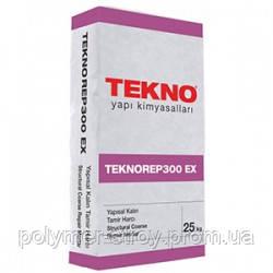 Безусадочная смесь повышеной прочности Teknorep 300 Ex