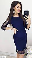 Красивое нарядное трикотажное платье с напылением с оригинальным рукавом р: 44, 46, 48 арт: 696