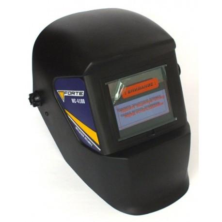 Маска сварочная хамелеон Forte МС-4100 SKL11-236779