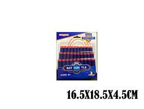 Пороллоновые снаряды 695(1784016) (320шт/2)30снарядов, на планшетке 16,5*18,5*4,5см