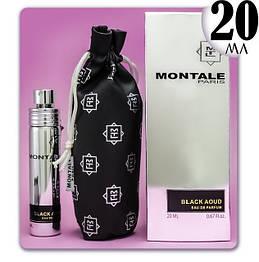 Мини-парфюм 20 мл. Montale (в мешочке)
