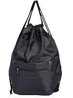 Спортивный рюкзак №831 (Спортивные сумки и рюкзаки)