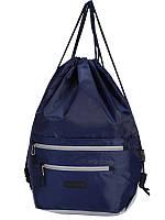 Спортивный рюкзак №833 (Спортивные сумки и рюкзаки)