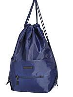 Спортивный рюкзак №834 (Спортивные сумки и рюкзаки)
