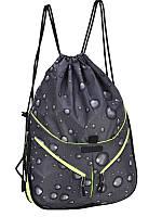 Спортивный рюкзак №835 (Спортивные сумки и рюкзаки)