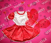 Детский карнавальный костюм Бабочка атлас