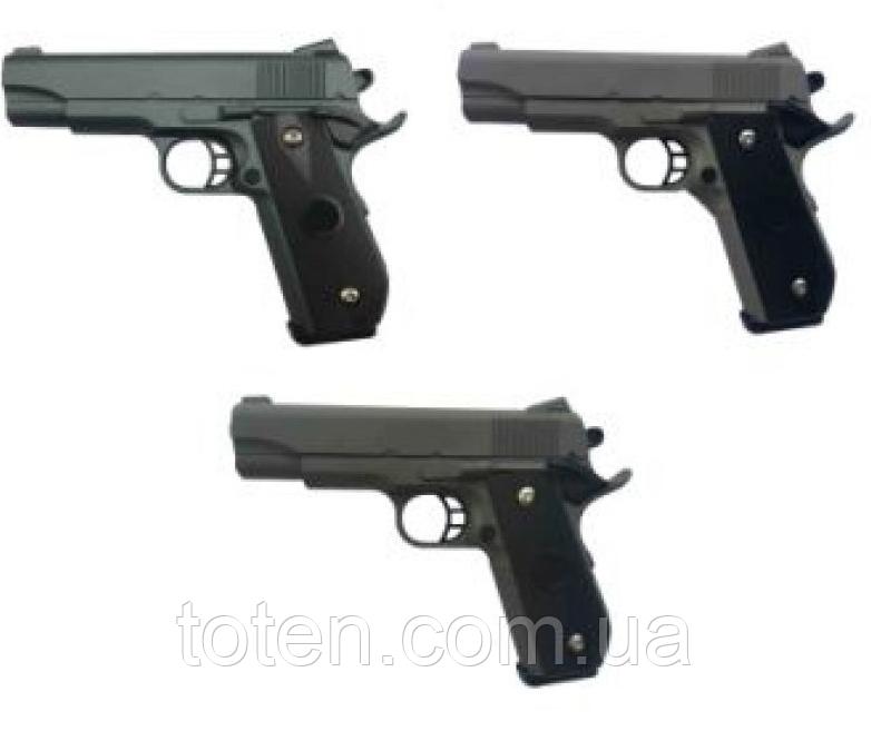 Пистолет детский 19,5 см. VIGOR V9 пластиковые пульки. 3 цвета