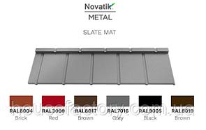 Модульна металочерепиця Novatik Metal Slate Mat