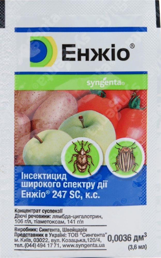 Інсектицид Енжіо 247 SC к.с. (3,6 мл), Syngenta