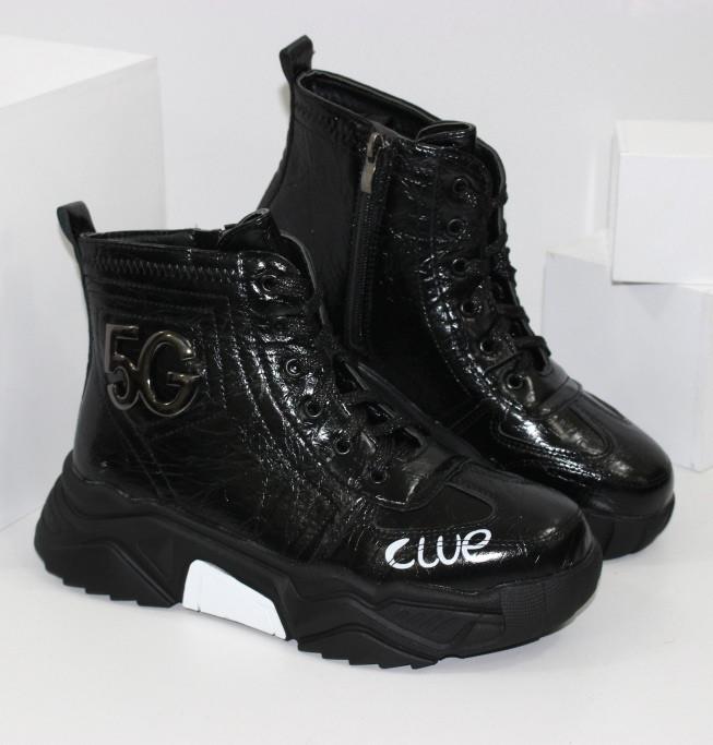 Демисезонные женские спортивные ботинки черные лаковые
