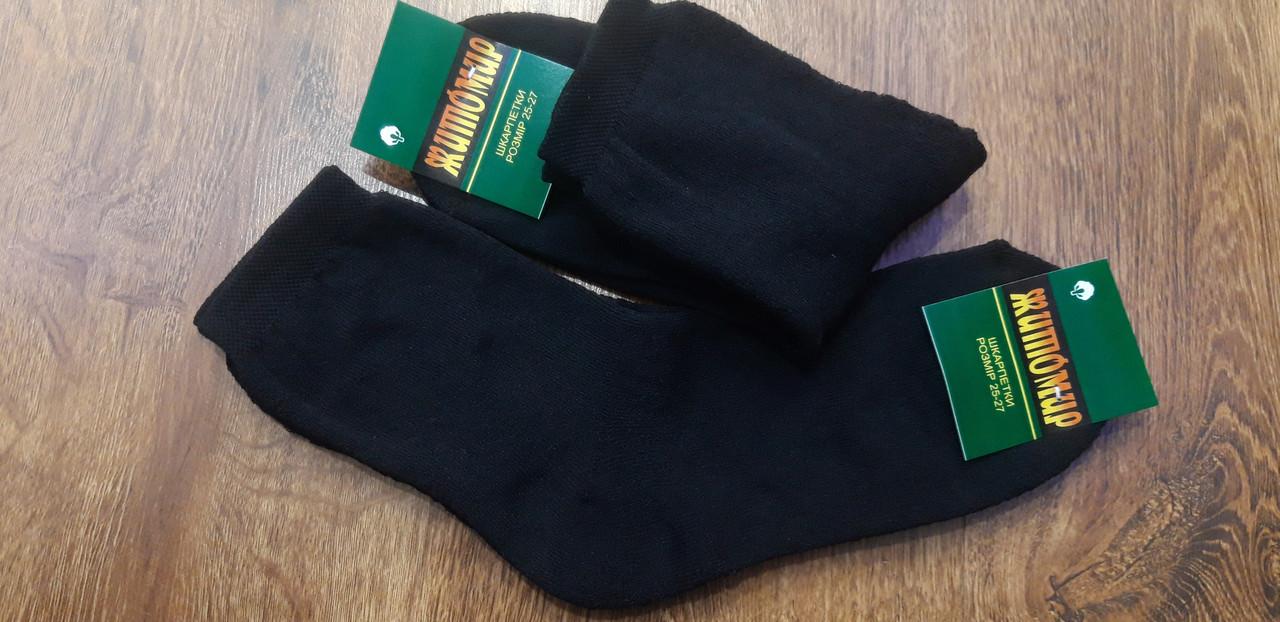 """Чоловічі вовняні махрові стрейчеві шкарпетки""""Житомир"""""""