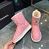 Зимние сапожки Chanel