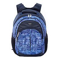 Школьный ортопедический рюкзак Мегаполис №513 (Школьные рюкзаки)