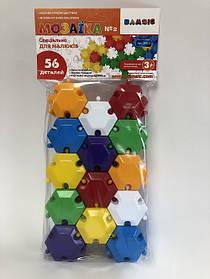 Набір дитячий «Мозаїка різнокольорова №2» артикул 069/2(56 штук). Розмір набіра 38*15*6 см.