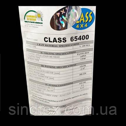 Флизелин Class 4x4 65400  Чёрный 150см (СТРОНГ-1424), фото 2