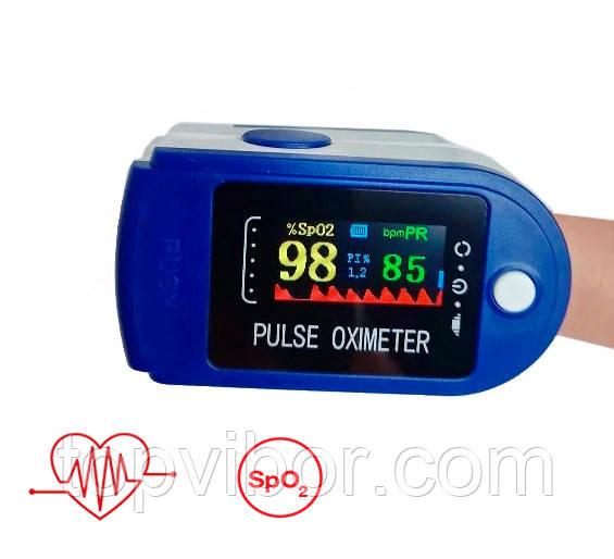 Пульсоксиметр для измерения пульса и сатурации Цветной #1 измеритель кислорода в крови пульсоксіметр