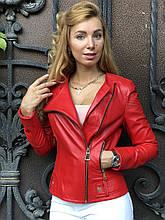 Женская кожаная куртка Fabio Monti, без воротника, 42 ( 42, 44, 46 ) красный, кожа 42