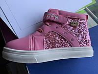 Детская демисезонная обувь бренда GFB для девочек (рр. с 27 по 32)