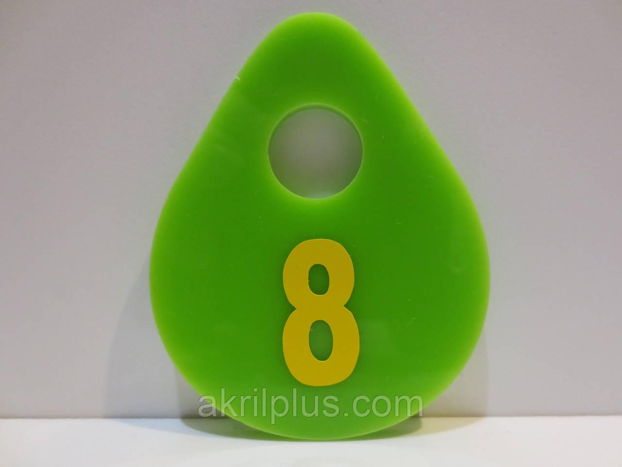 Брелки для ключей 60*45 мм салатовые