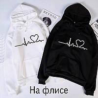 Женский батник худи теплый 42-46 ( универсал )