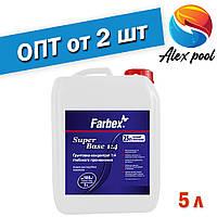 Farbex Грунтовка-концентрат 1:4 глубокого проникновения антисептическая SuperBase 5л