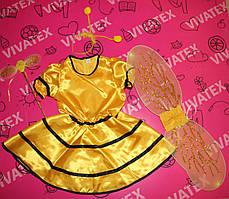 Детский карнавальный костюм Пчела атлас