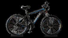 Велосипеды горные тм Impuls