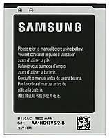 Аккумулятор Prime Samsung G350, G350E, i8262, i8260