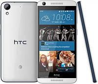 Бронированная защитная пленка для HTC Desire 626s, фото 1
