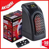 Портативный обогреватель тепловентилятор Handy Heater,электрообогреватель хенди хитер с пультом