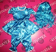 Детский карнавальный костюм Мальвина атлас